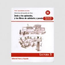 Lectura 5-H Manual de Ejercicios