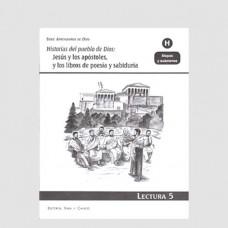 Lectura 5-H Libreta de Exámenes